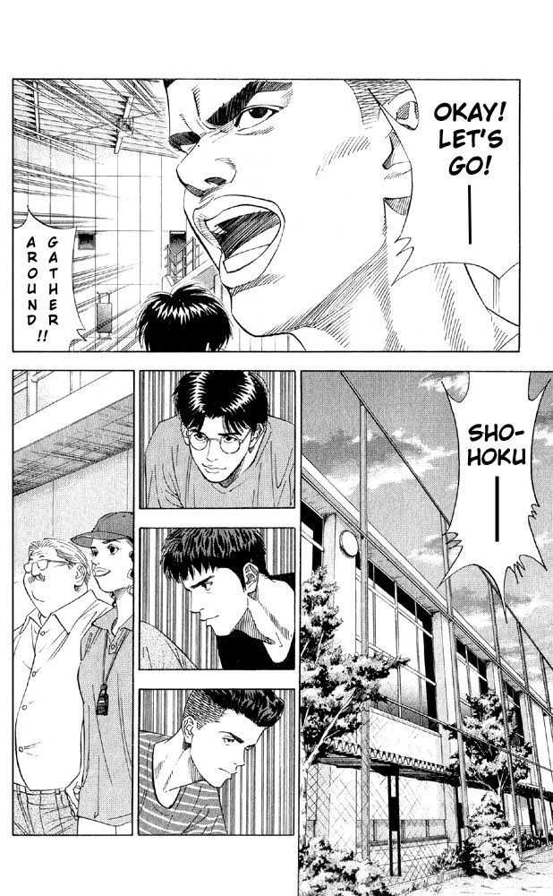 Slam Dunk 190 Page 2