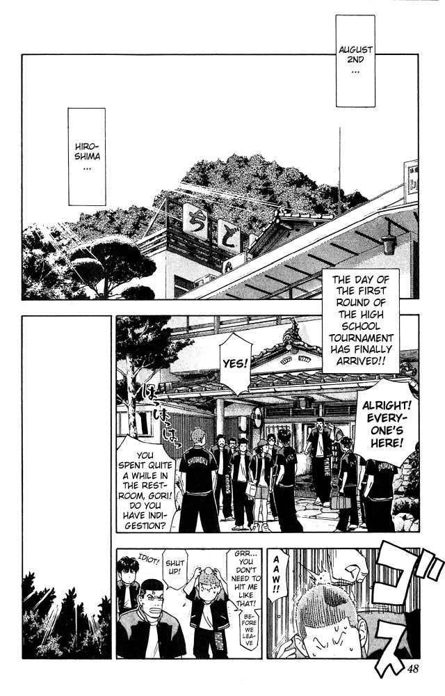 Slam Dunk 200 Page 2