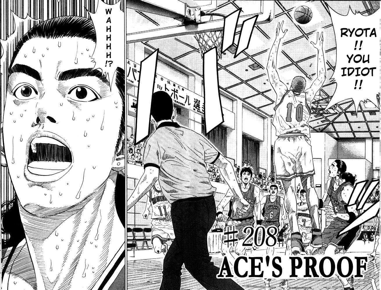 Slam Dunk 208 Page 2
