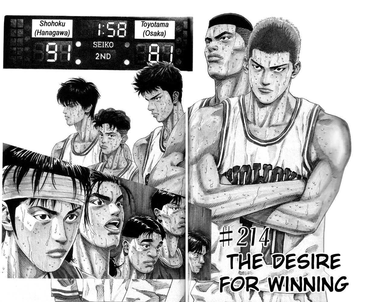 Slam Dunk 214 Page 2