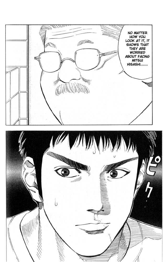 Slam Dunk 221 Page 2