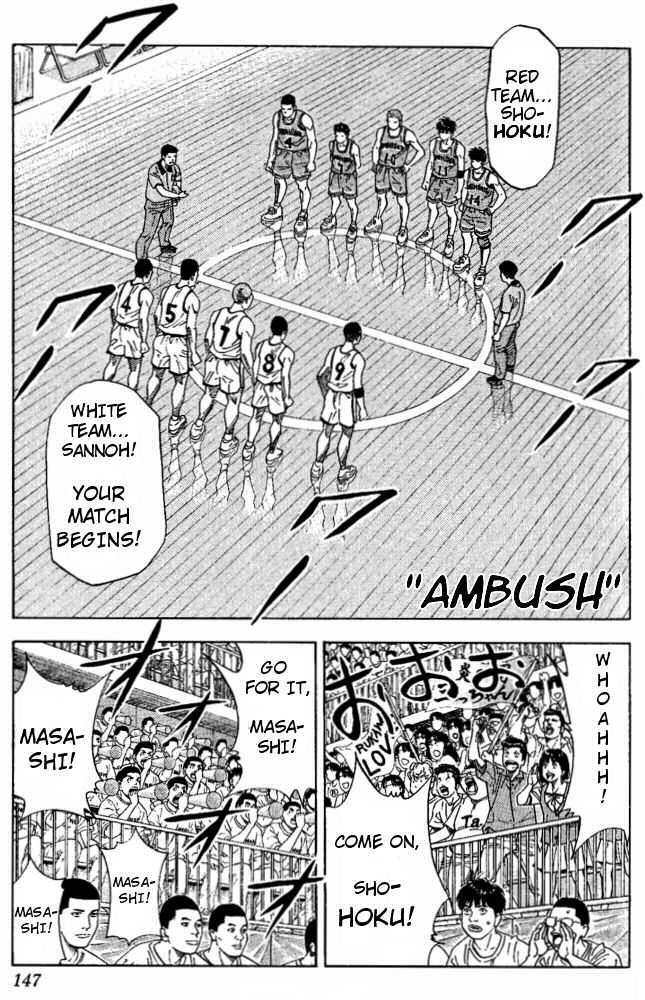Slam Dunk 223 Page 1