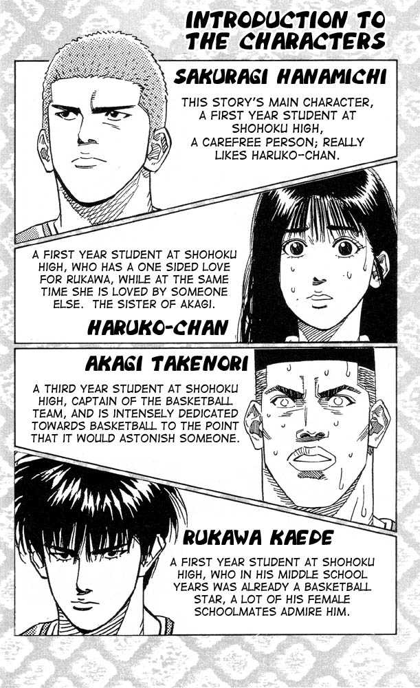 Slam Dunk 225 Page 2