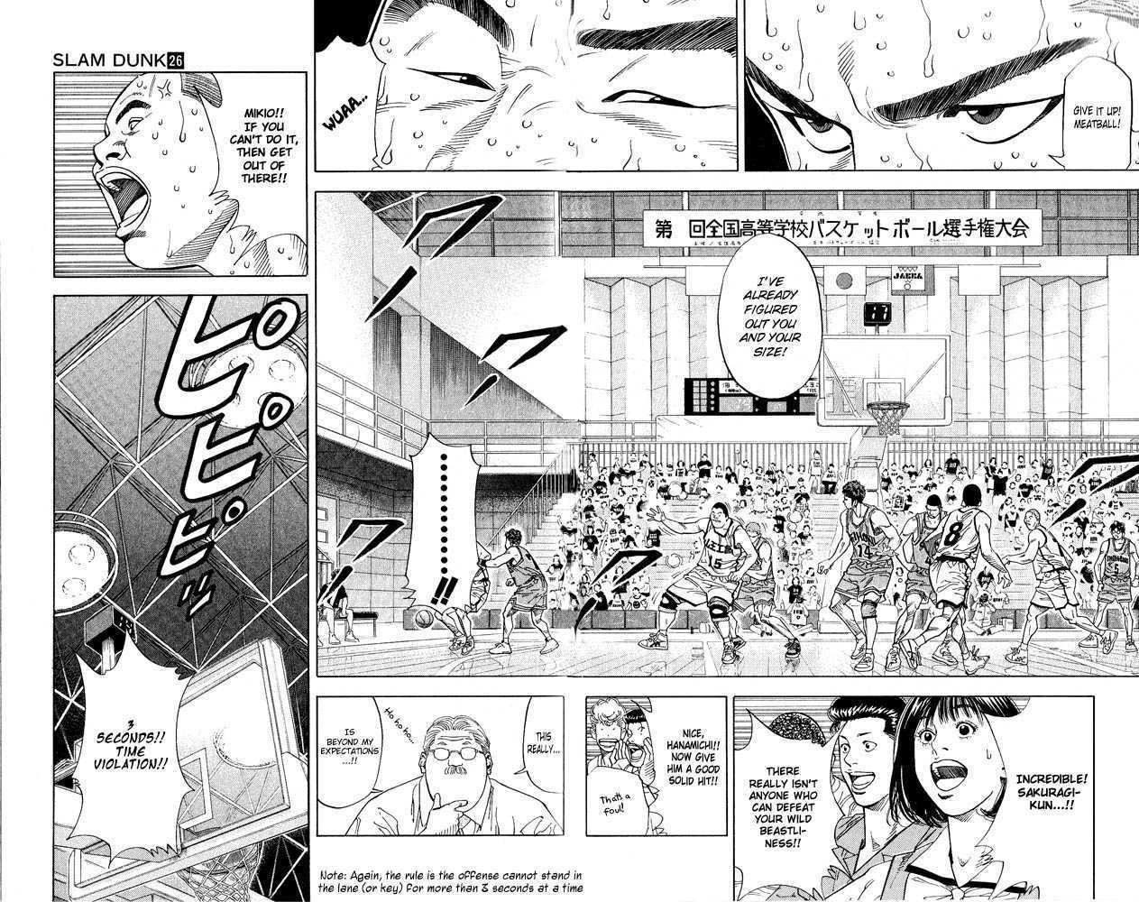 Slam Dunk 232 Page 2