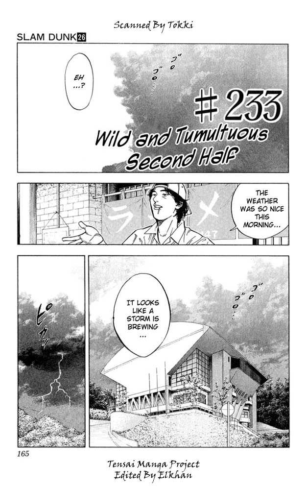 Slam Dunk 233 Page 1