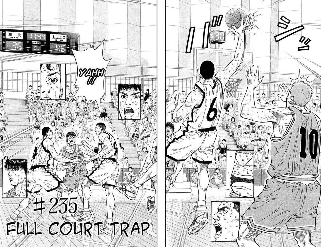 Slam Dunk 235 Page 2