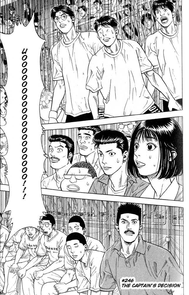 Slam Dunk 246 Page 1