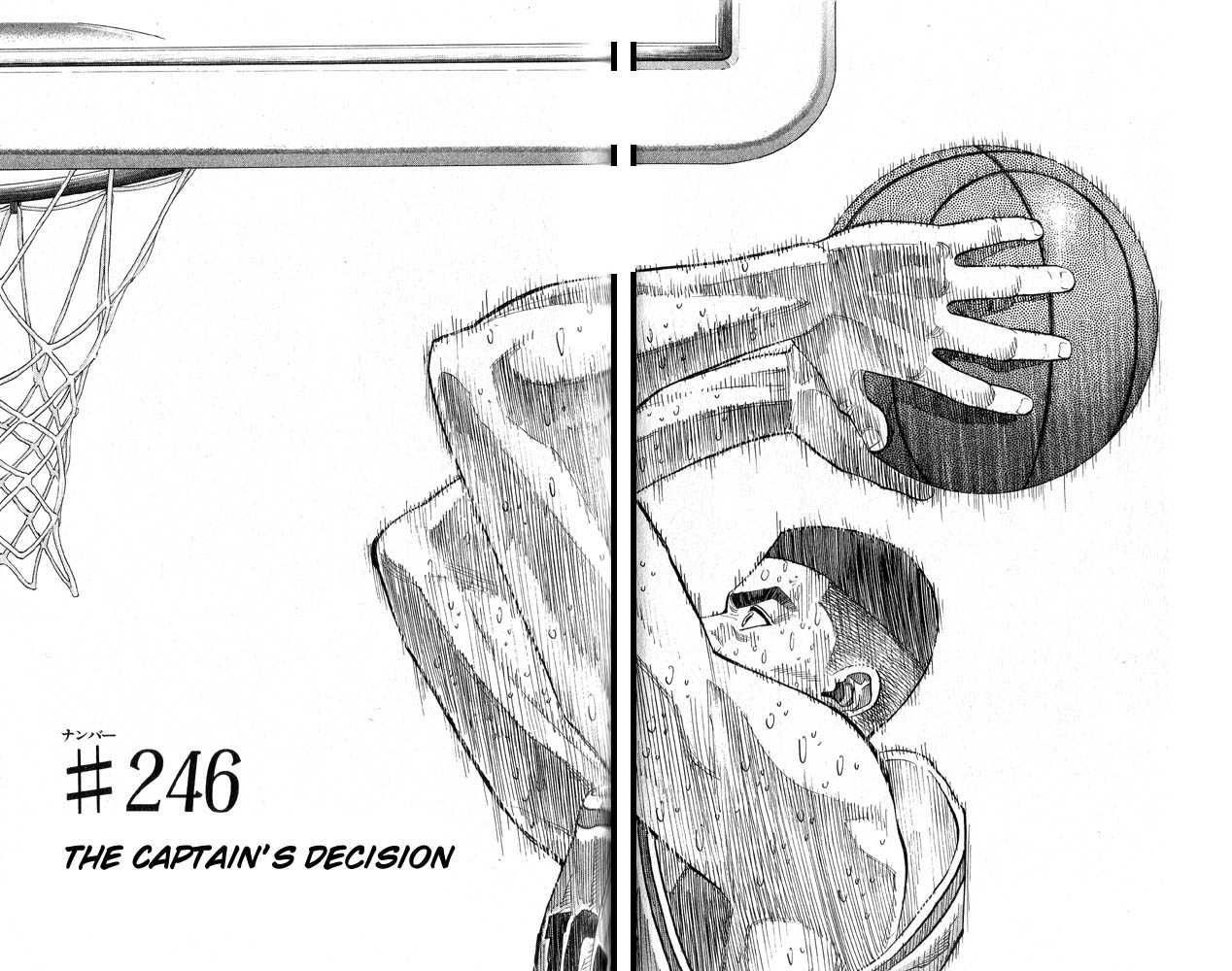 Slam Dunk 246 Page 2
