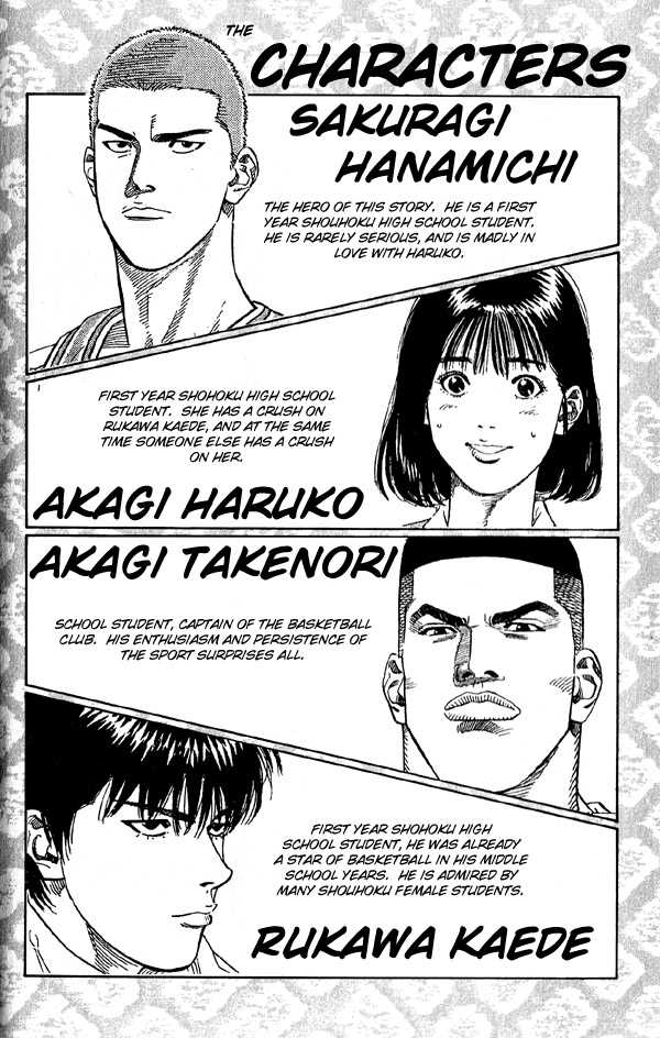 Slam Dunk 252 Page 2