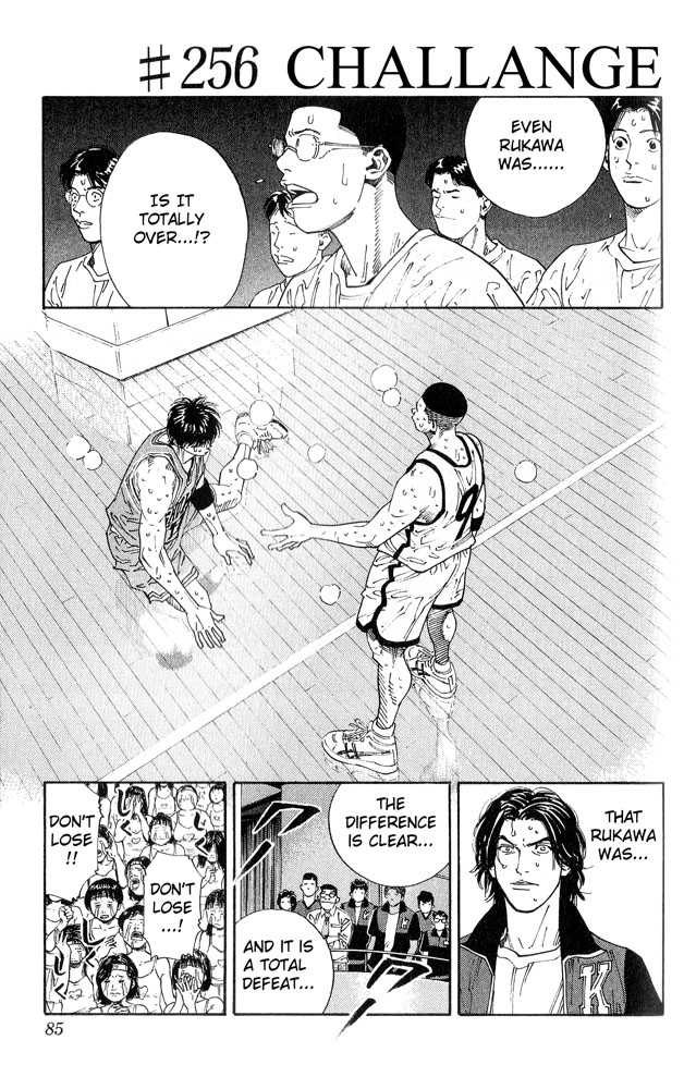 Slam Dunk 256 Page 1
