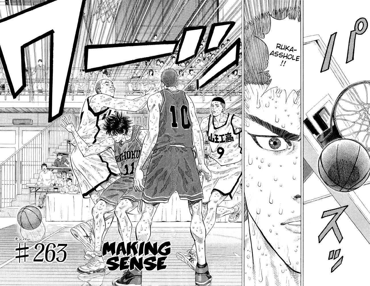 Slam Dunk 263 Page 2
