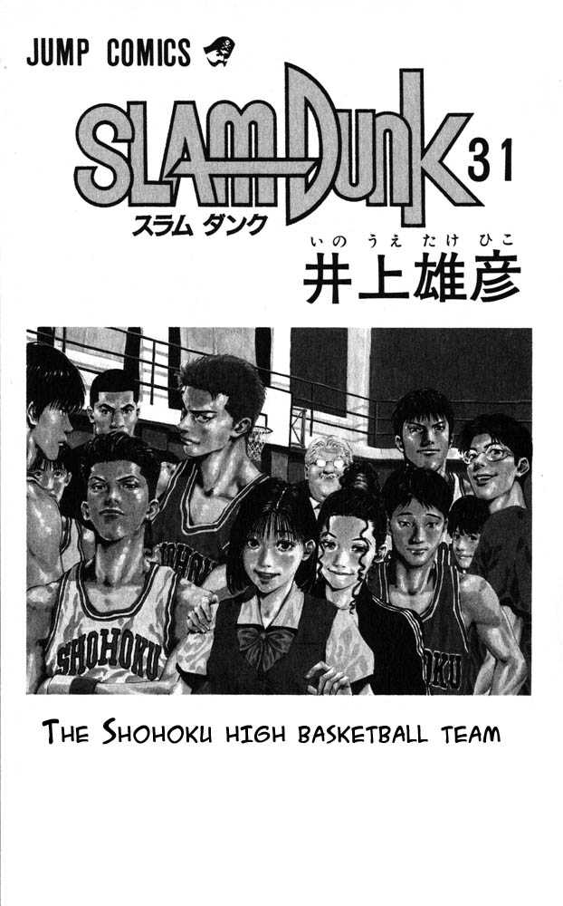 Slam Dunk 270 Page 1