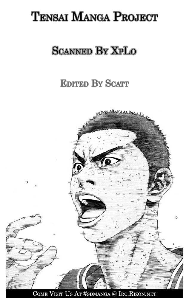 Slam Dunk 274 Page 1