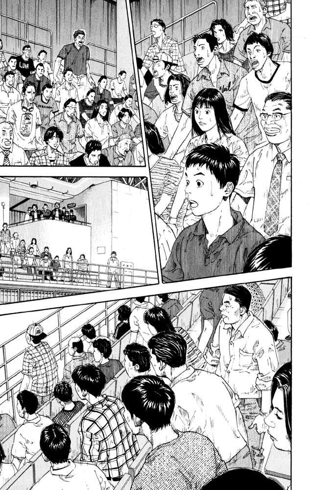 Slam Dunk 274 Page 2