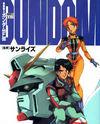 Mobile Suit Gundam F90