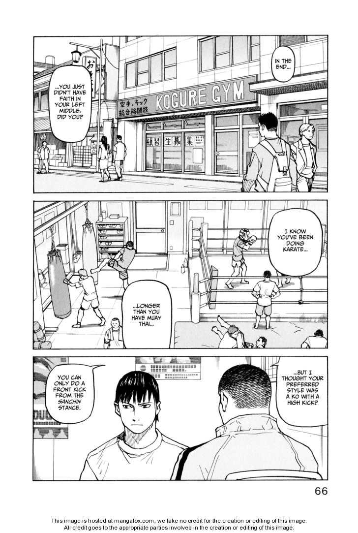 All-Rounder Meguru 22 Page 2