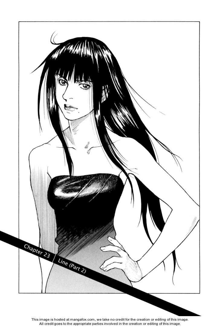 All-Rounder Meguru 23 Page 1