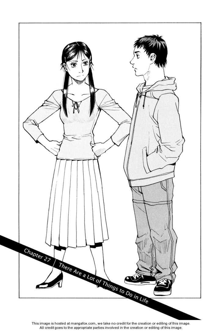 All-Rounder Meguru 27 Page 1