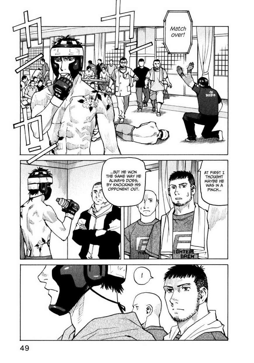 All-Rounder Meguru 31 Page 3