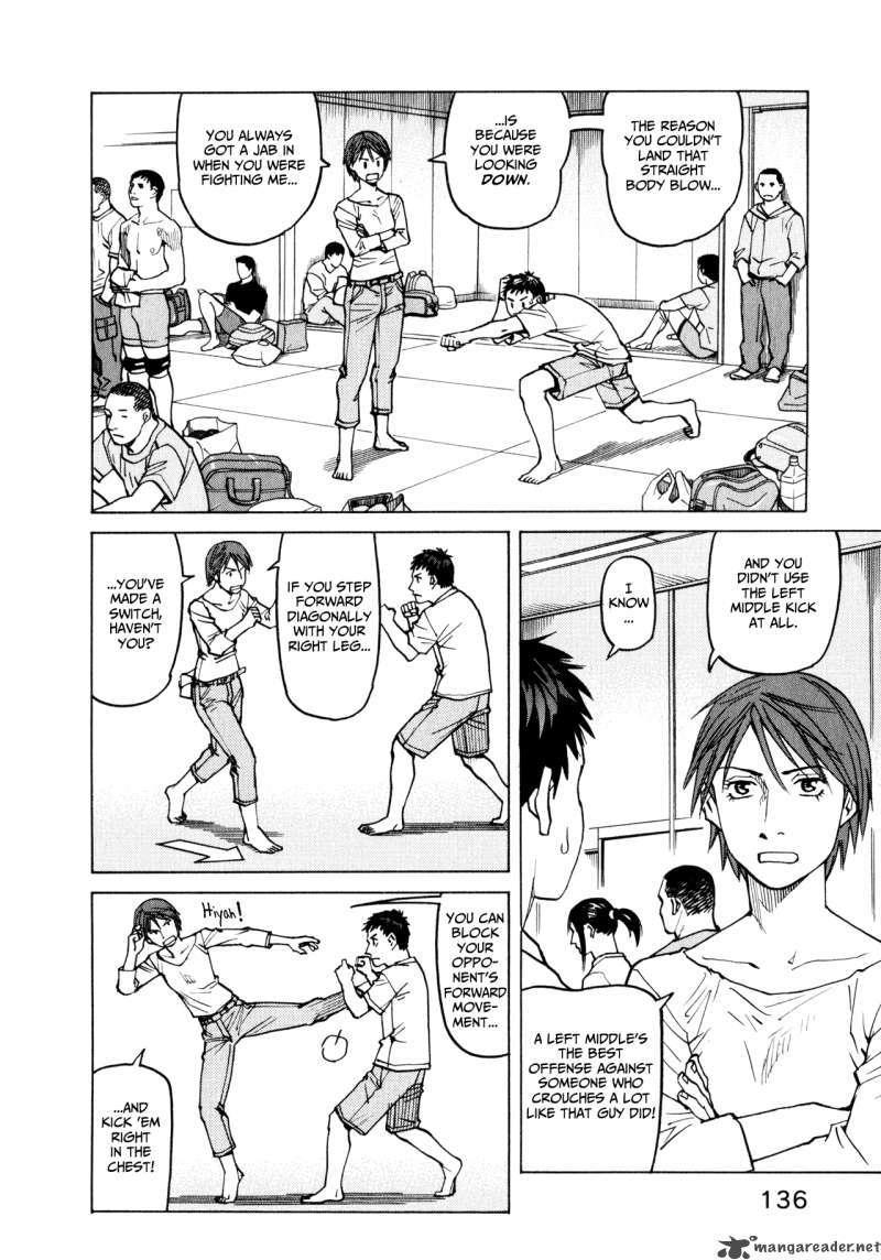All-Rounder Meguru 35 Page 2