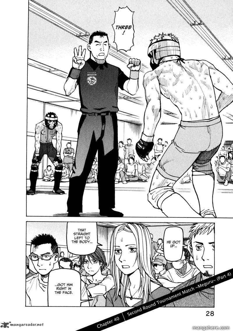 All-Rounder Meguru 40 Page 2
