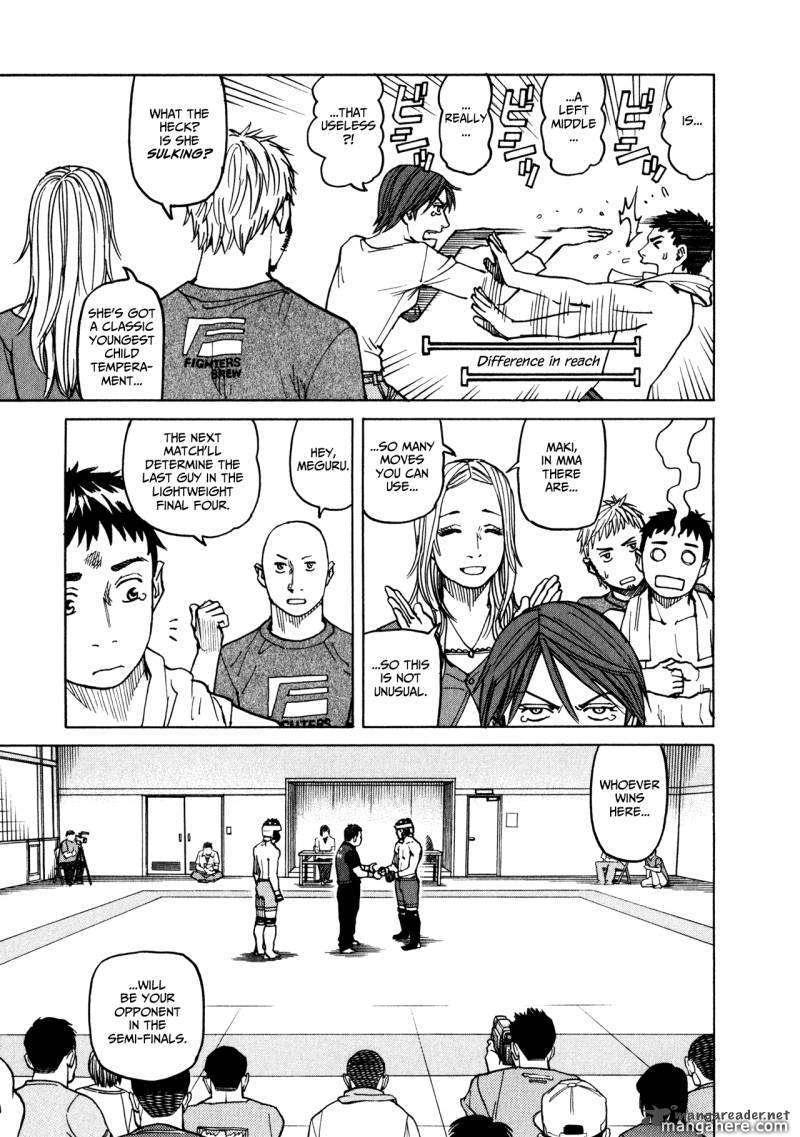 All-Rounder Meguru 42 Page 3