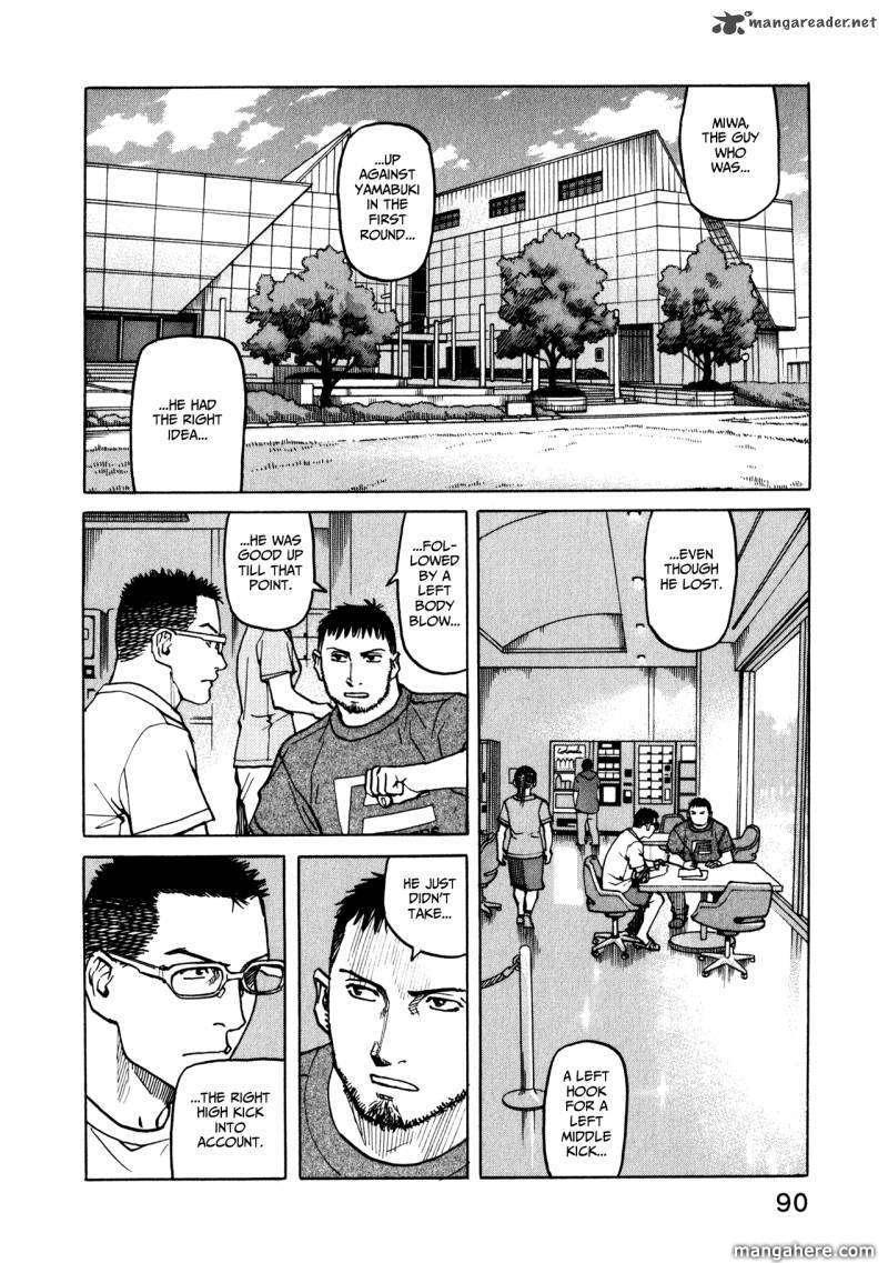 All-Rounder Meguru 43 Page 2