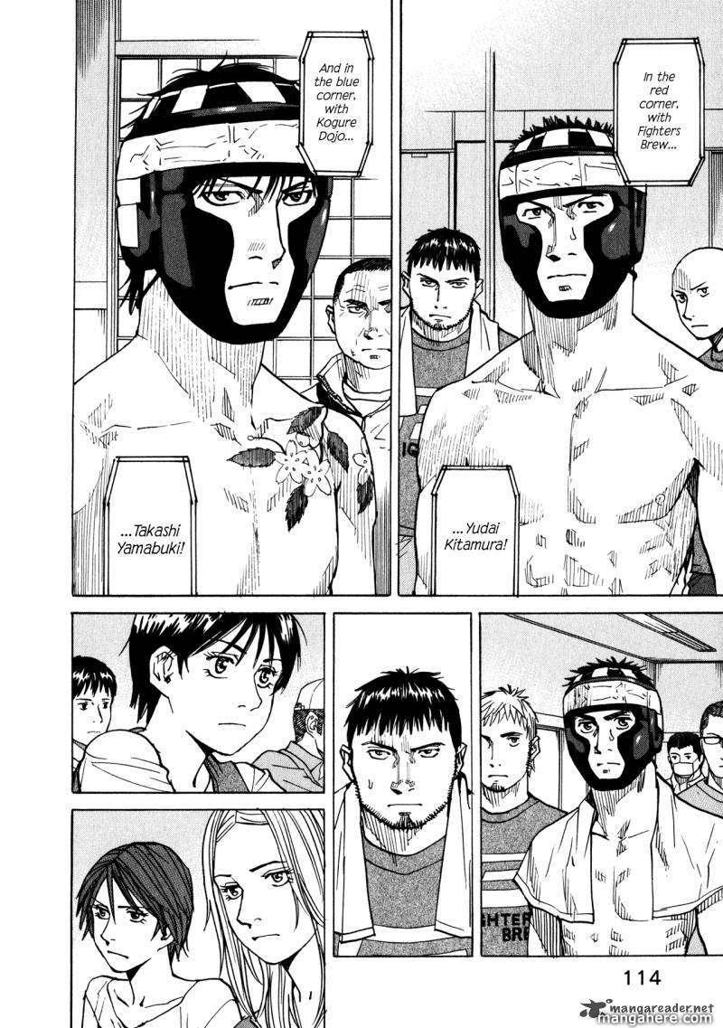 All-Rounder Meguru 44 Page 2