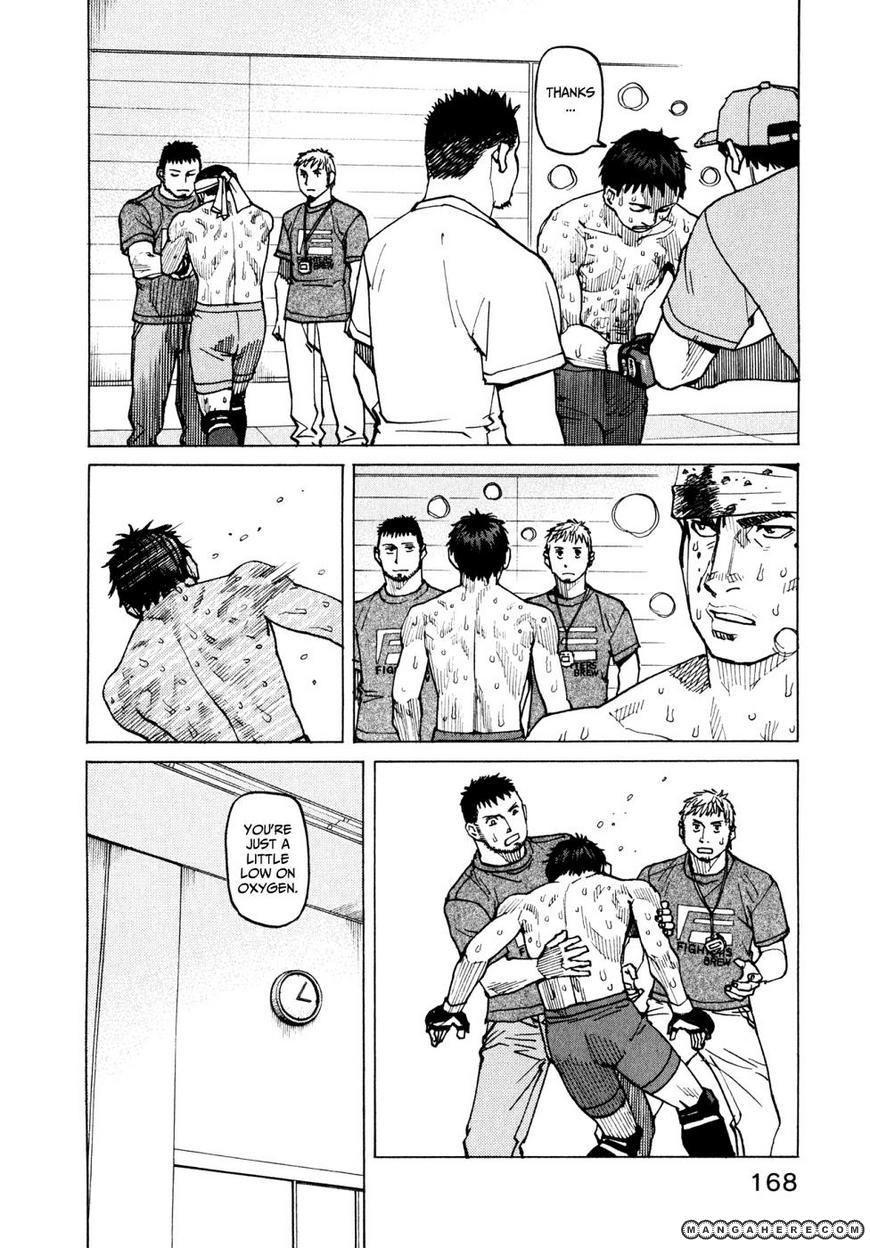 All-Rounder Meguru 56 Page 2