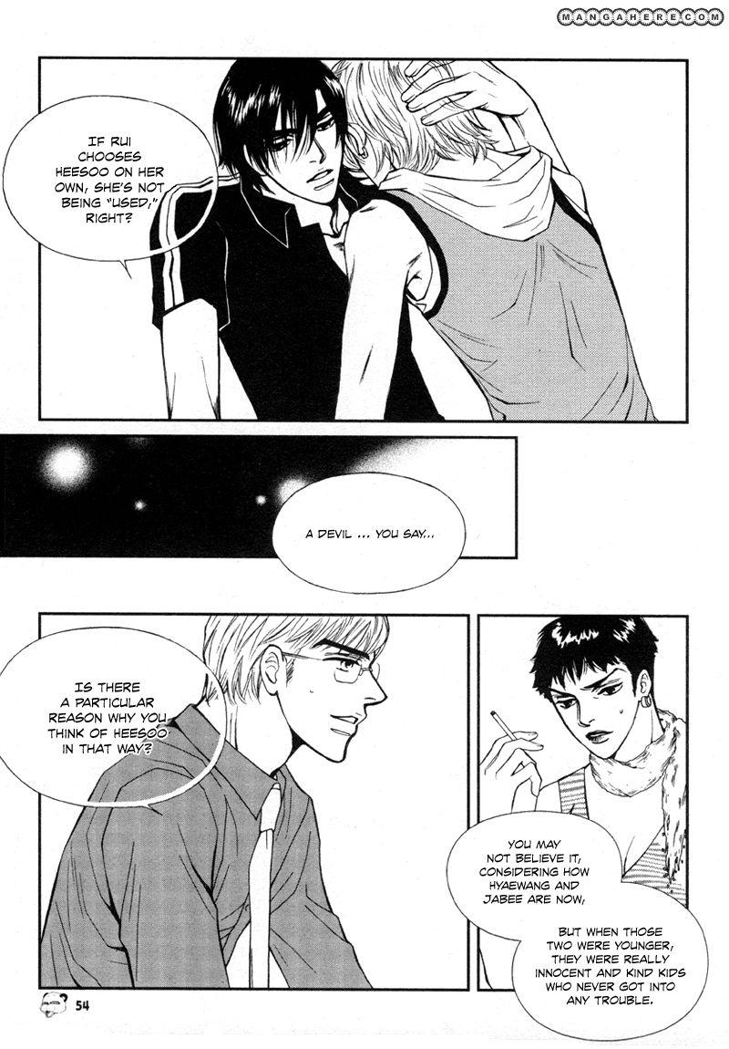 Peter Panda 20 Page 4