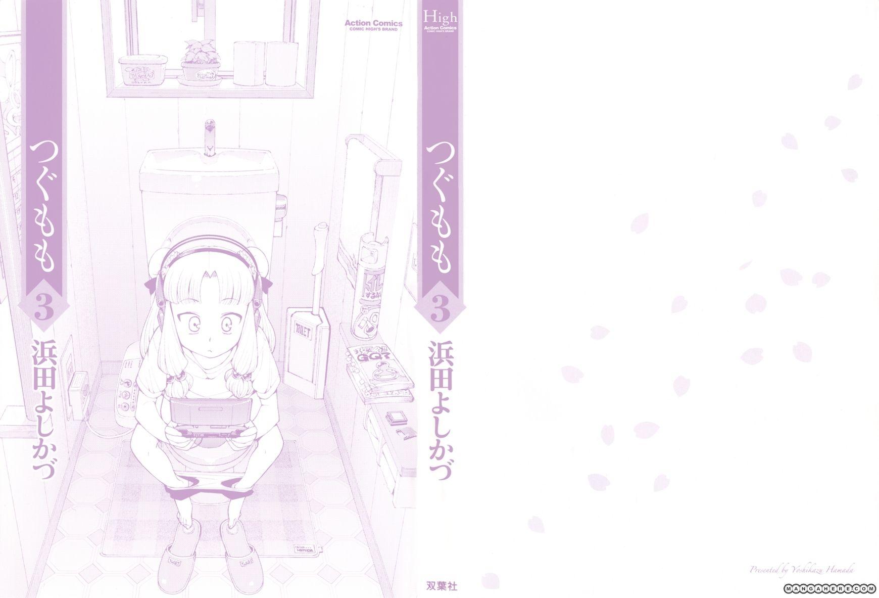 Tsugumomo 12 Page 2