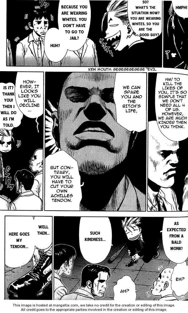 Sun-ken Rock 9 Page 4