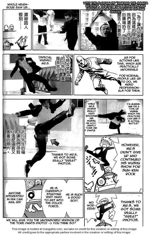 Sun-ken Rock 12.1 Page 3