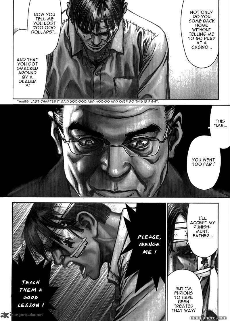 Sun-ken Rock 27 Page 3