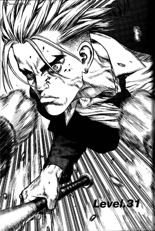 Sun-ken Rock 31 Page 2