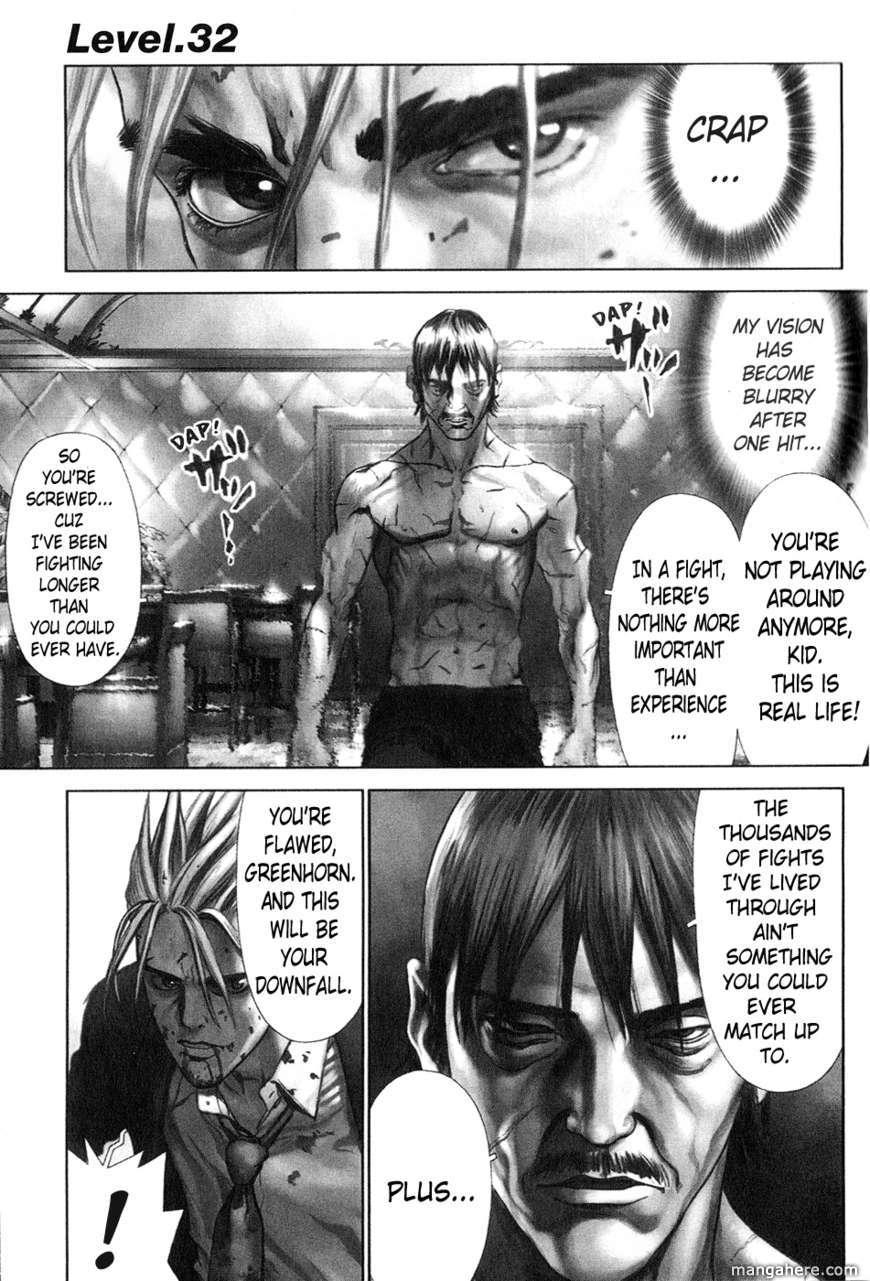 Sun-ken Rock 32 Page 1