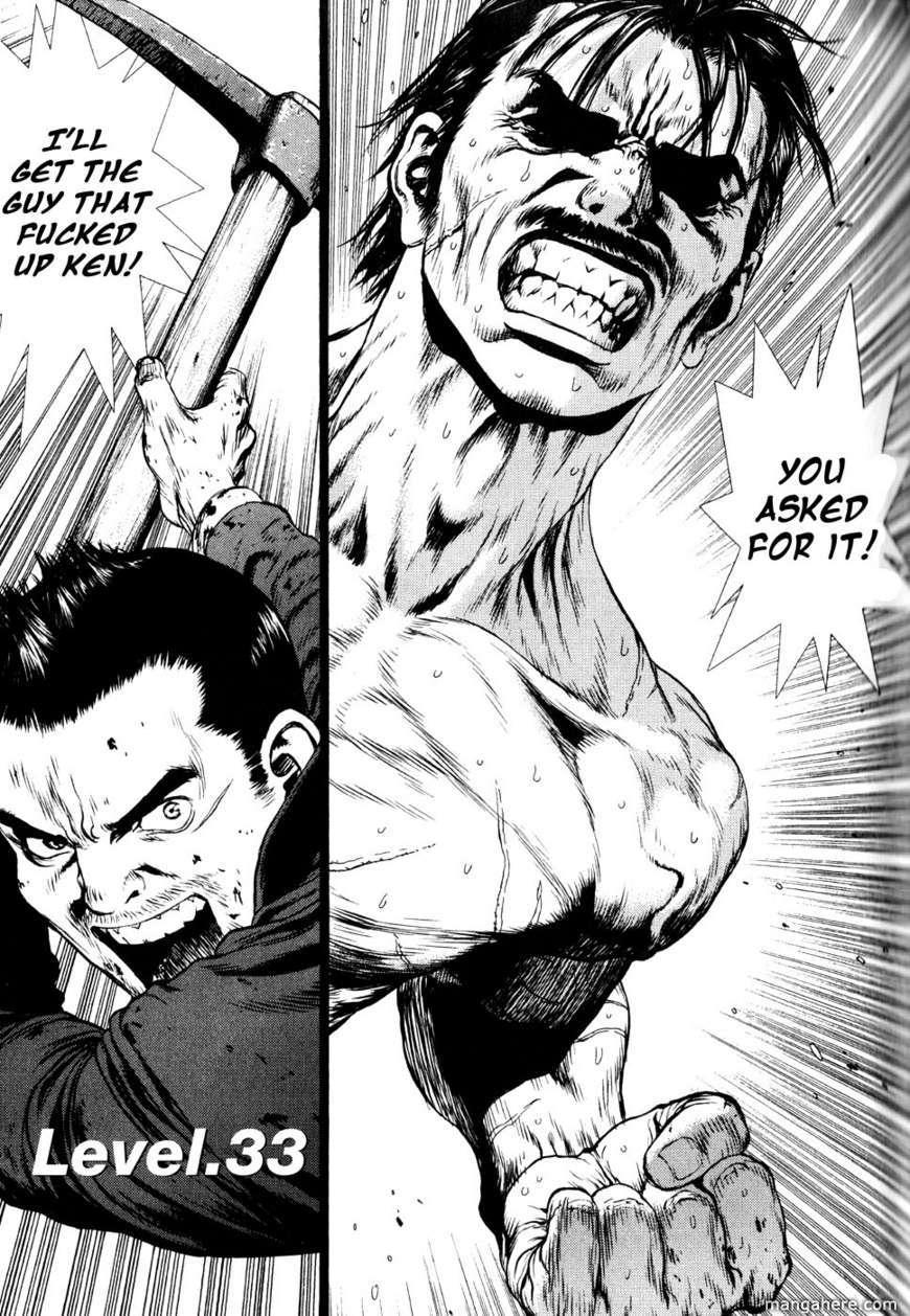 Sun-ken Rock 33 Page 1