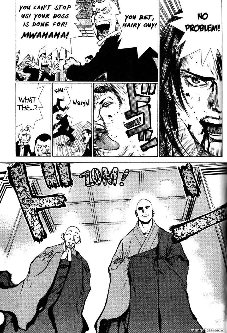 Sun-ken Rock 36 Page 3