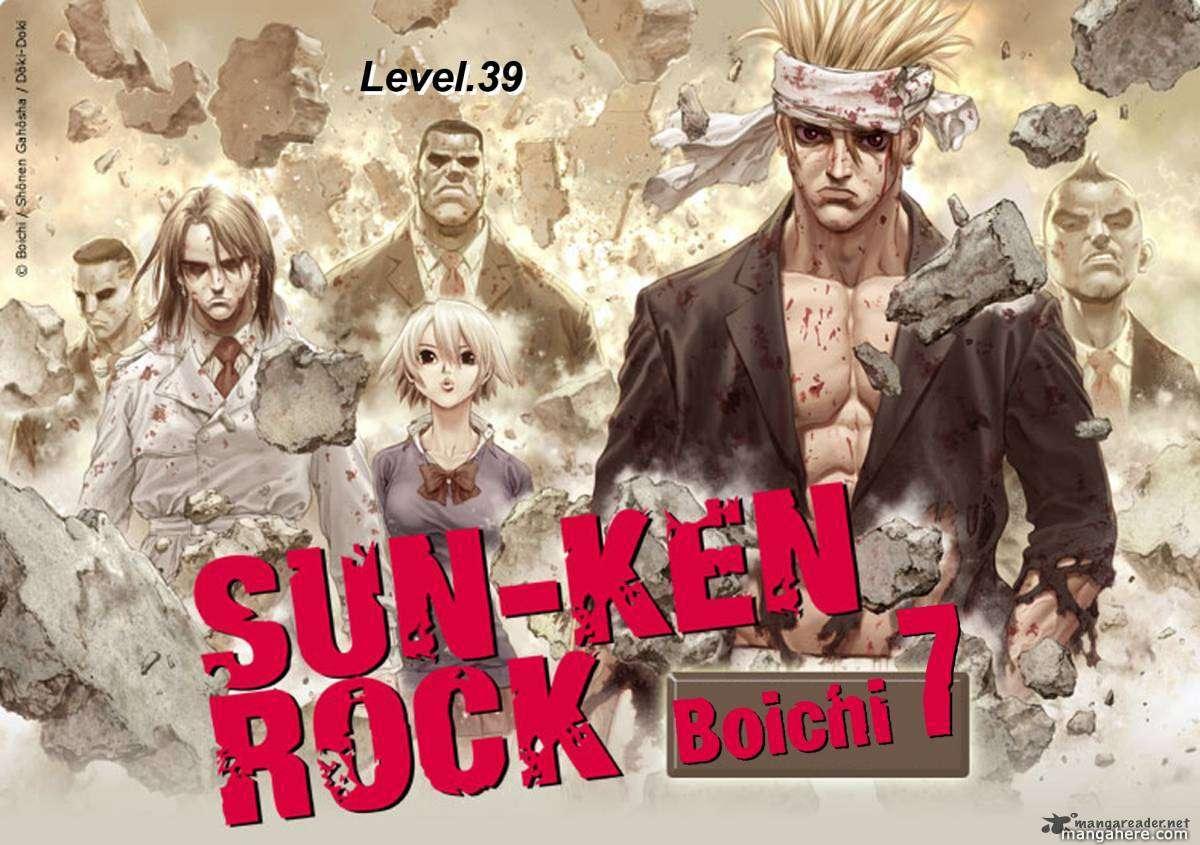 Sun-ken Rock 39 Page 4