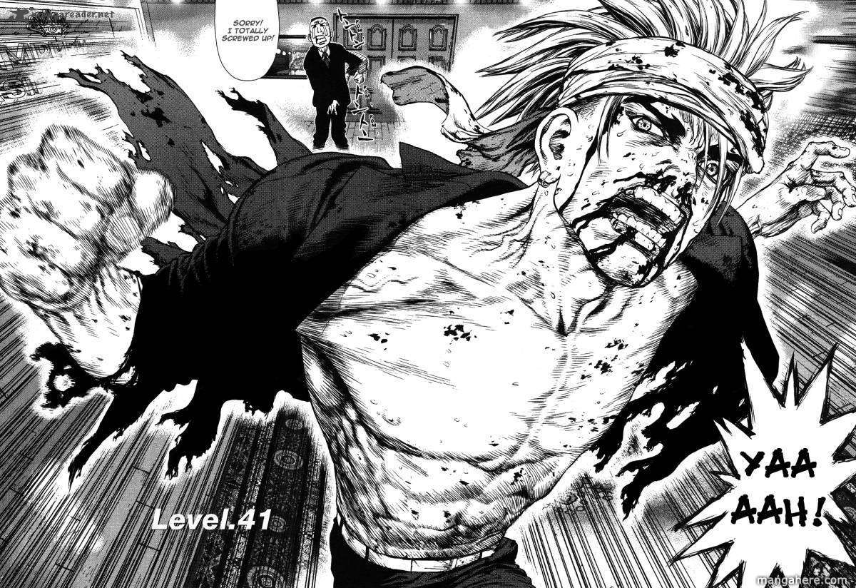 Sun-ken Rock 41 Page 2