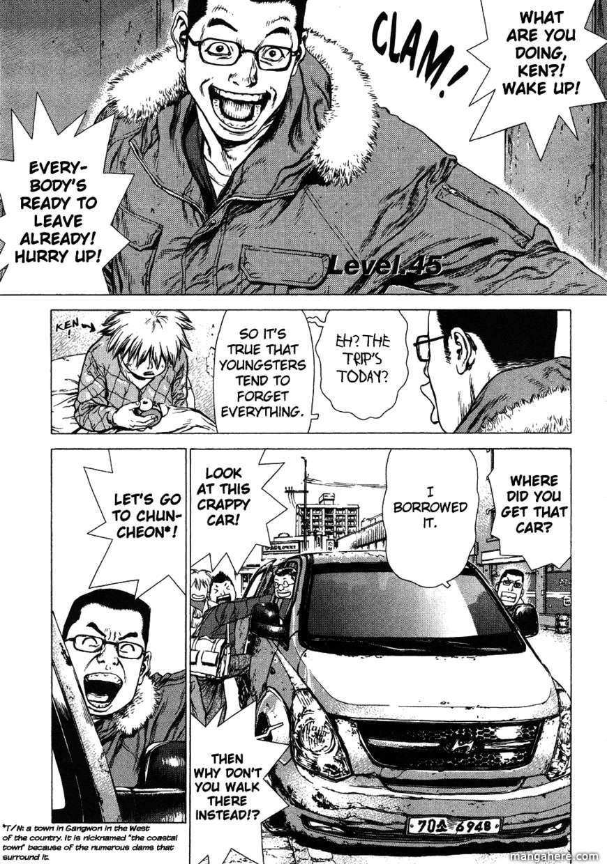 Sun-ken Rock 45 Page 2