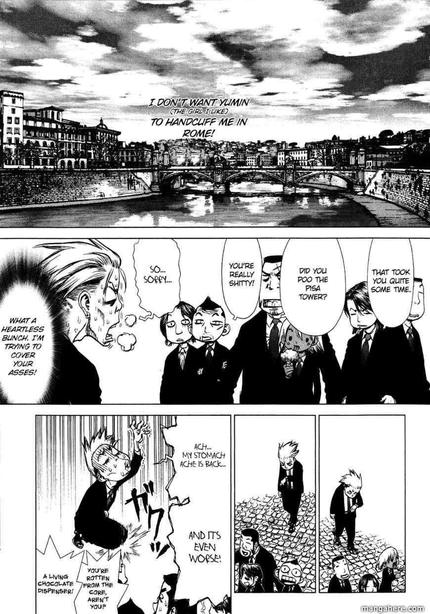 Sun-ken Rock 48 Page 3