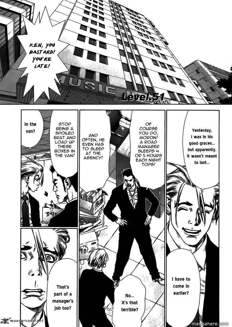 Sun-ken Rock 51 Page 2