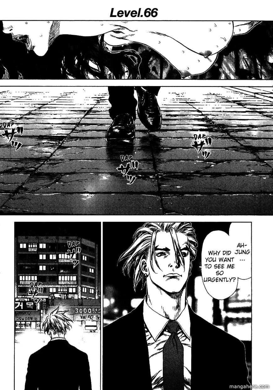 Sun-ken Rock 66 Page 2