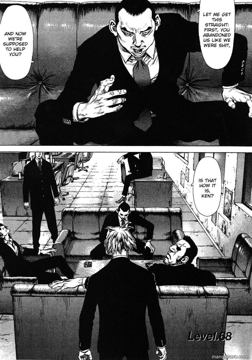 Sun-ken Rock 68 Page 2