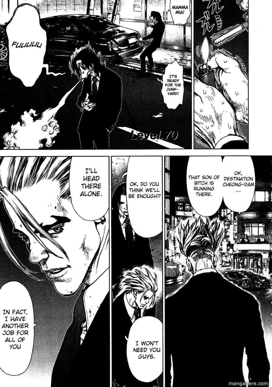 Sun-ken Rock 70 Page 2