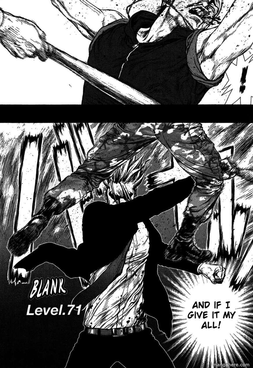 Sun-ken Rock 71 Page 3