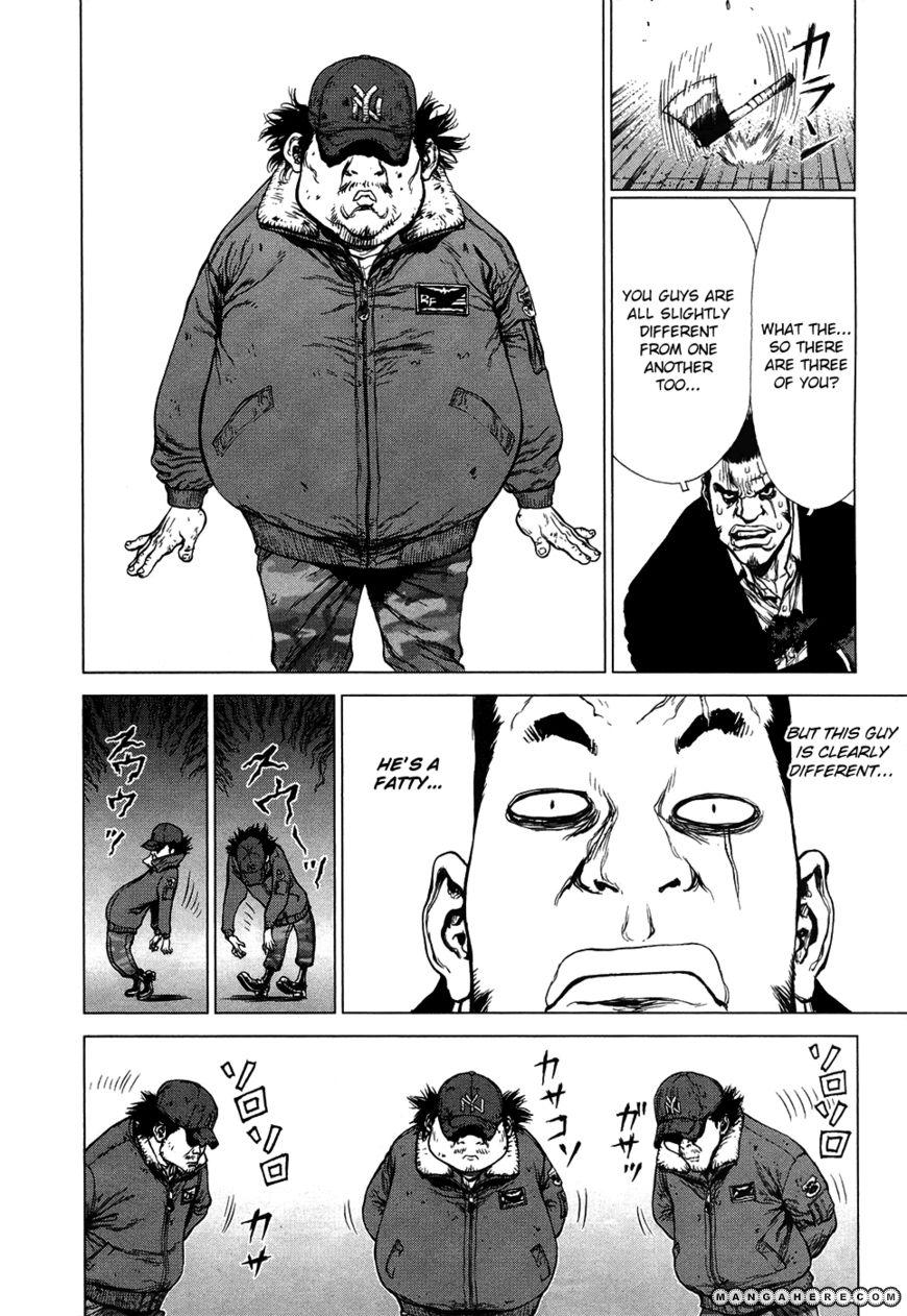 Sun-ken Rock 84 Page 2