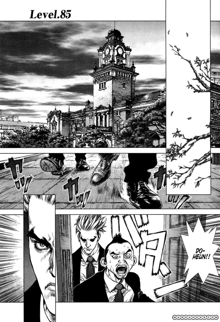 Sun-ken Rock 85 Page 1