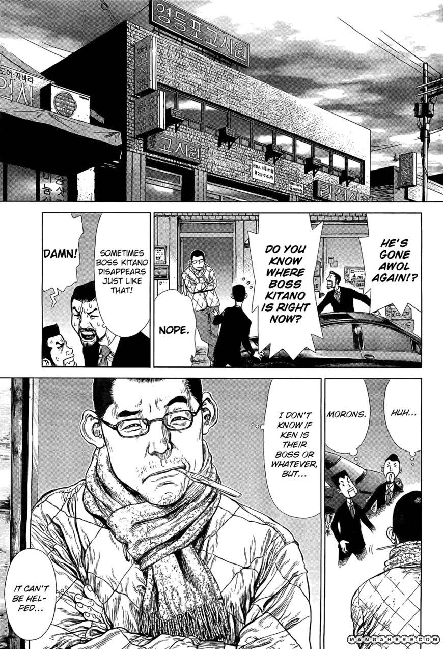 Sun-ken Rock 88 Page 4